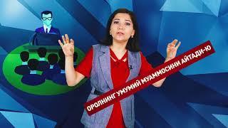 Kenjayev va Orol: inson qadri qancha?