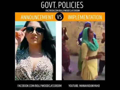 Government policy v/s implementation funny video