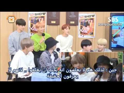 arabic sub 170921 BTS Cultwo Show radio
