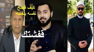 مش هتصدق عبد الله رشدي عمل اية فى رشيد حمامي