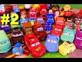 Тачки Моя Коллекция 2 Молния Маквин Мэтр и их Друзья Мультики про Машинки для Детей mp3