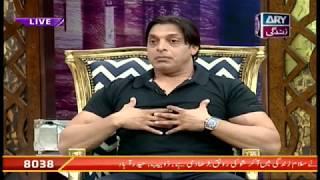 "Faysal Qureshi, Shoaib Akhtar, Faizan & Aadi Playing ""Rapid Fire"""