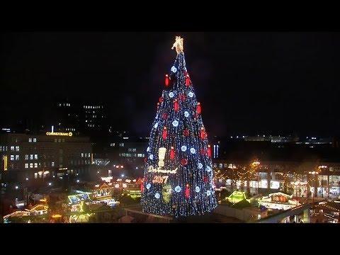 Größter Tannenbaum Deutschlands.Weltgrößter Tannenbaum Leuchtet Wieder