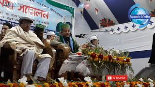 Download Video Bangla Waz Maulana Oli Ullah Asheki | oli allahr shan | MP3 3GP MP4