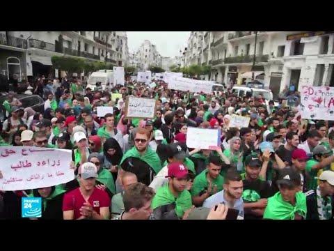 الشارع الجزائري لا يحيد عن مطلبي تأجيل الانتخابات ورحيل كل رموز النظام  - نشر قبل 56 دقيقة