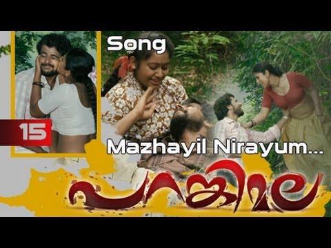 Parankimala Movie Clip 15 | Song | Mazhayil Nirayum...