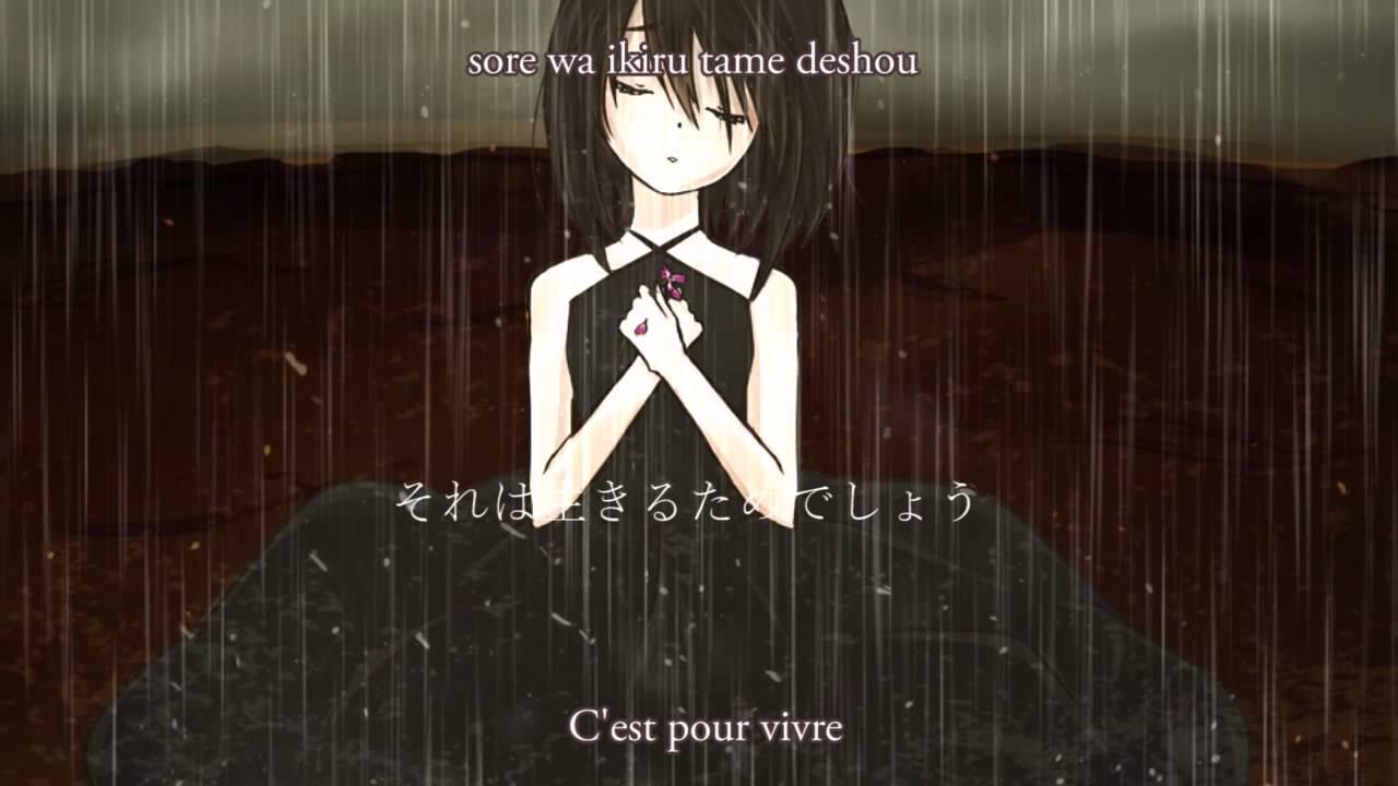 gumi-ikite-french-sub-romaji-tsukin0ame