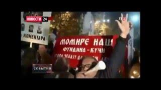 Черногория против НАТО