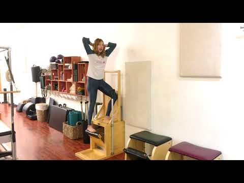 Tips for Going Up Side on the High Chair – Lesley Logan Pilates