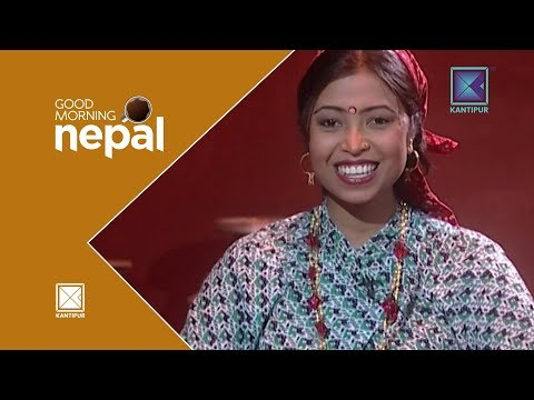Mampi Ghosh | The Pawankali Show - Good Morning Nepal |  21 April 2018