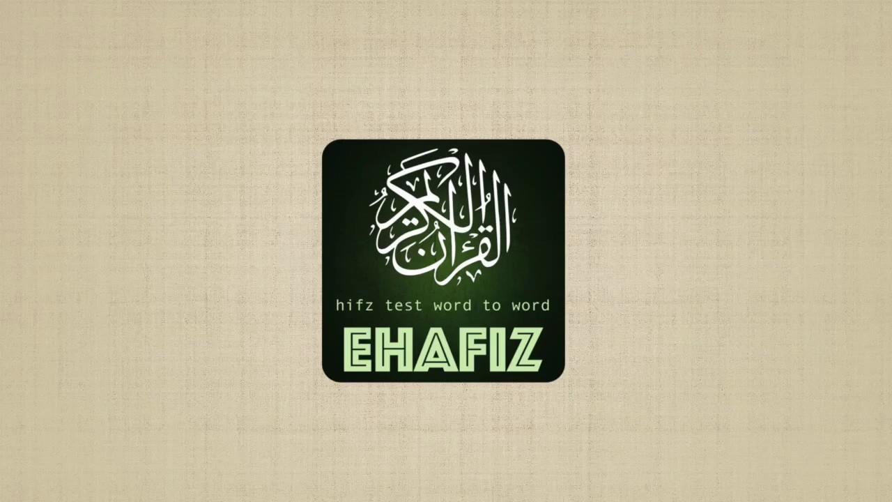 eHafiz Quran App | Test Hifz Quran Word to Word | by LinklyApps