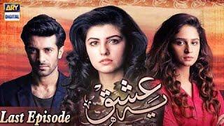 Yeh Ishq - Last Episode  - 19th April 2017 - ARY Digital Drama