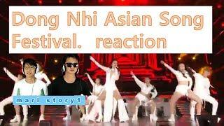 Dong Nhi Asian Song Festival