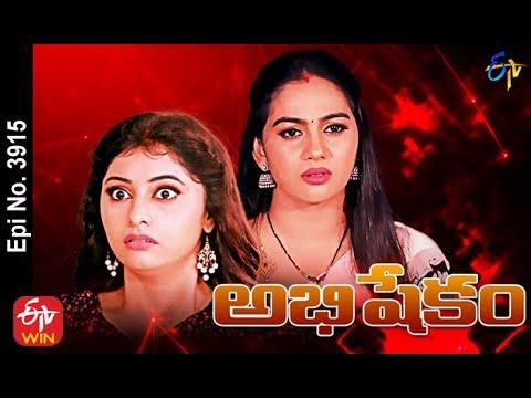 Download Abhishekam | 25th October 2021 | Full Episode No 3915 | ETV Telugu