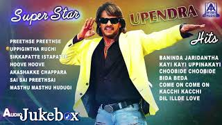 Super Star Upendra Hits | Best Kannada Songs of Real Star Upendra