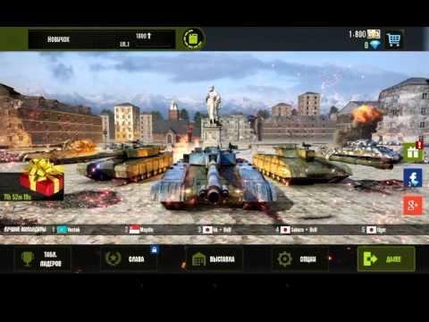 Попытки взлома Iron Force(онлайн игры не взломать)
