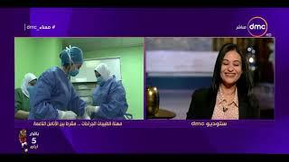 مساء dmc - مشكلة تقبل المجتمع المصري لوجود جراحات سيدات