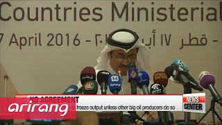 Oil producers fail to strike deal in Doha