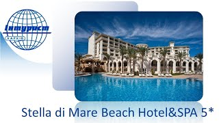 Обзор отеля STELLA DI MARE BEACH HOTEL SPA 5 Египет Шарм Эль Шейх