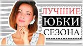 Купить женские рюкзаки etro с бесплатной доставкой по россии. Более 33 моделей в наличии.