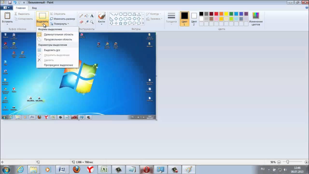 Как сделать скриншот экрана - YouTube