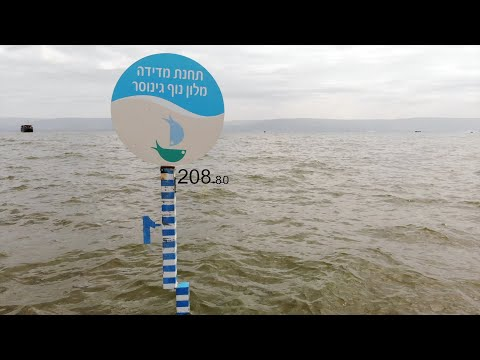 Kinneret Report Feb 2020 And Droning At The Sea Of Galilee