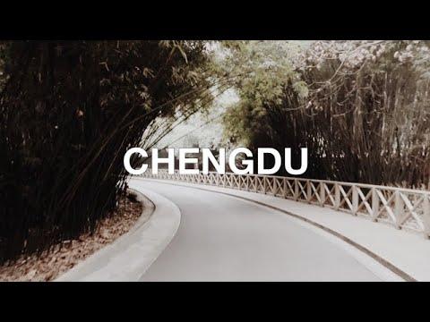 CHENGDU 2016