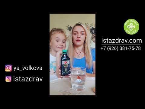 ОТЗЫВ ЗОЖ ЭКСПЕРТА-БЛОГЕРА | Янна ВОЛКОВА