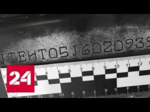 """Новые тренды автоугона: """"УАЗ"""" вместо классики - Россия 24"""