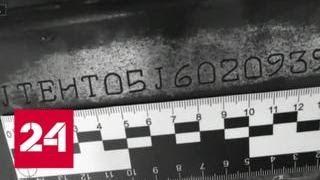 видео Статистика угонов авто в 2018 году согласно данным Гибдд России