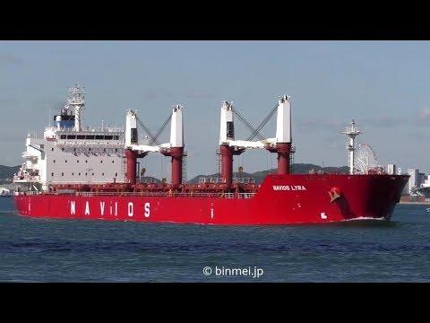 NAVIOS LYRA - Navios Maritime handysize bulker