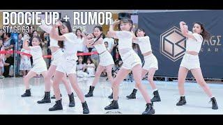 스테이지631 아이필링팀   부기업 Boogie Up 우주소녀 WJSN + Rumor 국.슈 Cover @ Stage631 버스킹   Filmed by lEtudel