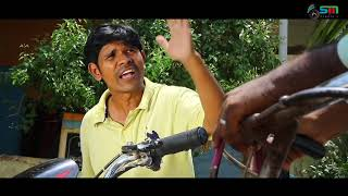 Bike vaddu cycle muddu Telugu short film 2018