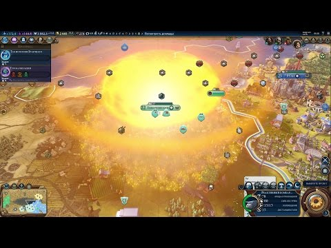 Nuclear & thermonuclear bombs in Sid Meier