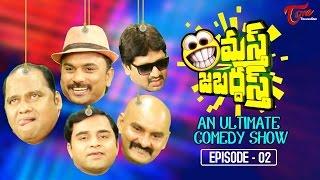 మస్త్ జబర్ధస్త్   Masth Jabardasth   An Ultimate Comedy Show   Epi 2   by SS Patnaik