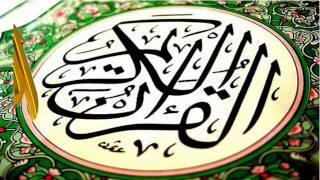 Asma-u  Allahu al Husna 99 Bellos nombres de Allah