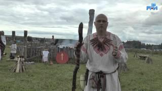 Велеслав о Перуне и идущих путём Перуна