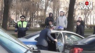 СтопХам - В километре от Кремля