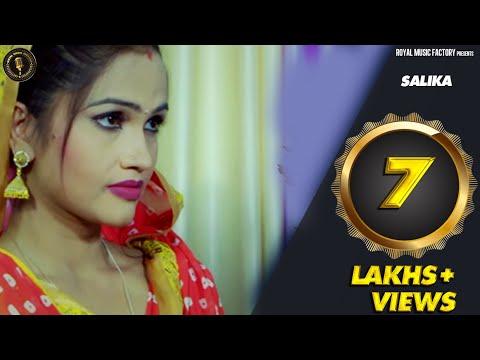 Salika | Ram Mehar Mahla, Ritu Sharma | Sunny Jalwal | New Haryanvi Songs Haryanavi 2018 | RMF