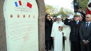 Dévoilement à Paris d'un monument en hommage aux goumiers marocains morts pour la France