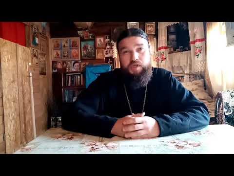 Лжеархиепископ Сергий Агеев. Кто он?