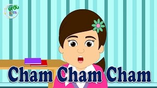 Cham Cham Cham | چھم چھم چھم | Urdu Nursery Rhyme