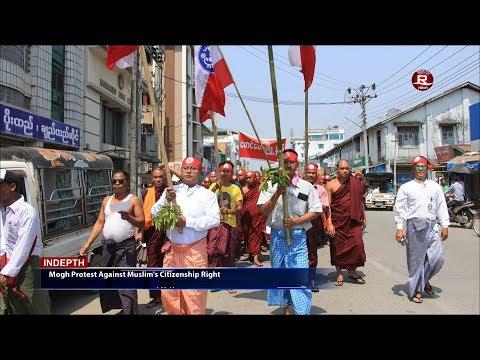 Rohingya Daily News 14 January 2018