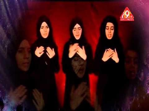 Ziyarata Zainab- New TITLE Noha- Hashim Sisters, 2013-14, Album 8