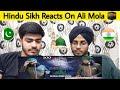 Hindu / Sikh Reaction On Ali Mola Ali Dam Dam  Sultan Ul Qadri Qawwal     Indian Reaction On Pak