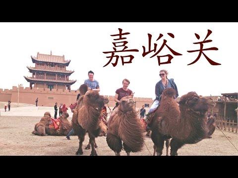 A Weekend in Jiayuguan