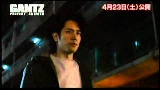 Gantz: Part II: Perfect Answer Trailer 2011 HD - http://film-book.com