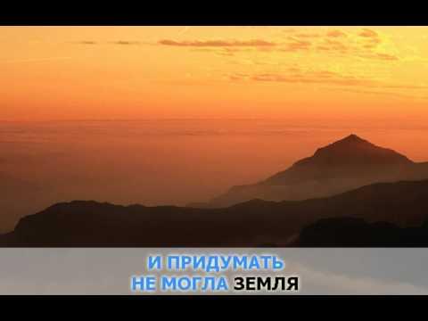 Текст песни(слова) Андрей Бандера - Ивушки