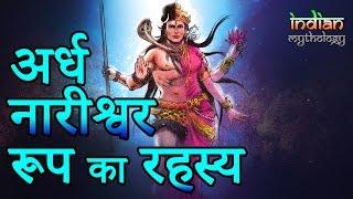 Shiv Shakti Indian Rituals