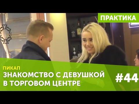знакомство по районам москвы